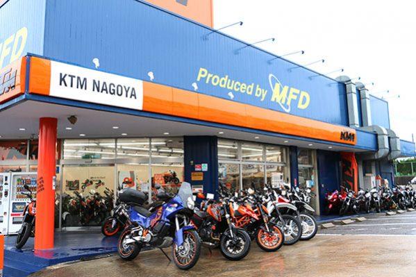 KTM名古屋店