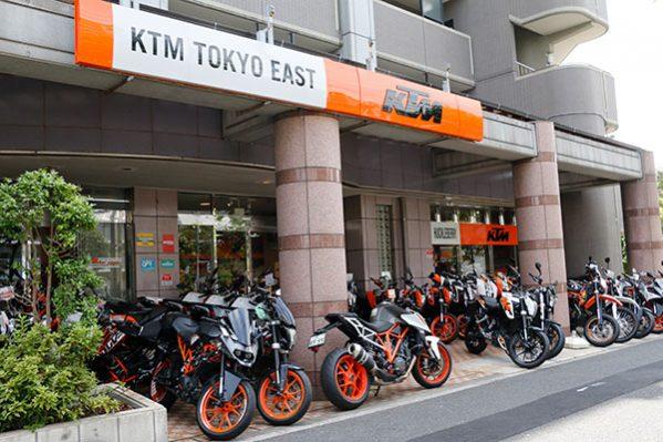 KTM TOKYO EAST