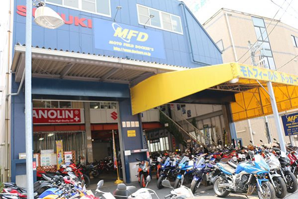 MFD横浜店
